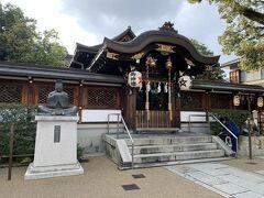 晴明神社。
