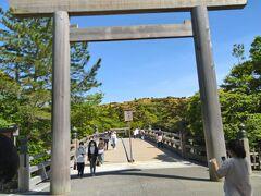 念願の伊勢神宮。宇治橋を渡り、神宮まで行きました。宇治橋の外と内に高さ7.44mの大鳥居があります。宇治橋は長さ101.8m、巾8.42mの檜造りの橋で、五十鈴川にかかっています。2016年には伊勢志摩サミットを記念して、G7各国首脳が参拝しました。