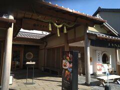 最後の締めは伊勢市駅近くにあるレストラン桂で食事しました。