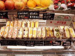 お目当ては、奈良のフルーツ農園が運営しているフルーツカフェ、堀内果実園♪ 人気店だし、イートインスペースは狭いので、オープンと同時に行った方が無難って事で、デパートのオープン時間を待つ羽目に(笑) たくさんのフルーツサンド!!どれも美味しそうだわ♪