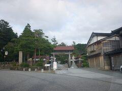 昔に行ったかもしれない總持寺祖院。今回は車窓のみです。