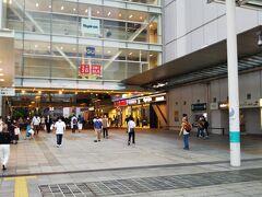 というわけで、レトロ自販機を堪能して「相模原浄水場」からバスに乗り、「小田急 相模大野駅」に到着☆  「小田急 江ノ島線」に乗り、「中央林間駅」へ。