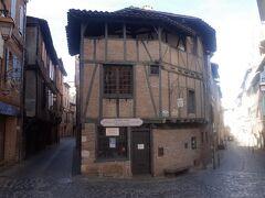 La Maison du Vieil Alby