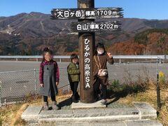 名古屋方面より東海北陸道を北上し、ひるがの高原SA SAにスマートインターがあるのでここから出ます。