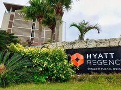1泊目の宿泊先はハイアットリージェンシー瀬良垣アイランド沖縄。 初めての沖縄なので街中ではなく リゾート感満載の海が見えるホテルが良くてこちらを選びました。