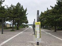 駅を出ると、目の前が「海の公園」