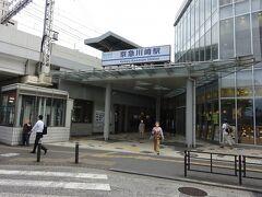 【その1】からのつづき  お昼前、本日の用事が終了。ここからが本番です(笑) ということで、京急川崎駅にやってきた。 JRより京急の駅の方に近い場所にいた、ということもありますが。