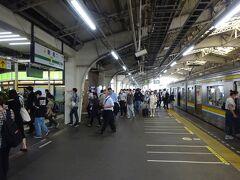 またまた鶴見駅に着いた。 なんだか今日は朝から同じところを行ったり来たり・・・