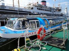 移動するのに敢えてシーバス利用! 値段が安いのに海も楽しめちゃう(^▽^)/ 風が気持ちよかったです。
