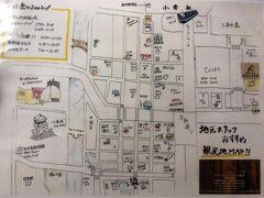 地元スタッフのお勧めの観光マップ