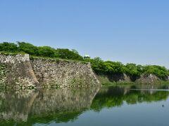 大坂城 東外堀と二の丸石垣。