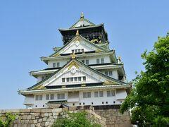 大坂城 本丸から天守を望む。