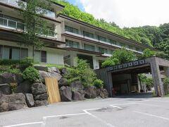 本日のお宿はここ。  「横谷温泉旅館」
