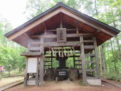 「大瀧神社」