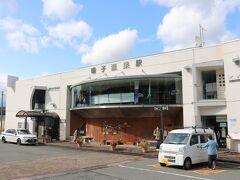 鳴子温泉駅