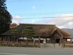松尾芭蕉が宿泊した 封人の家(旧有路家住宅)