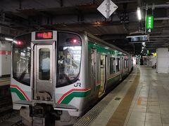 仙台駅 8時17分。 先ずは山形駅経由で米沢駅を目指します。