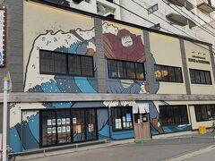 弁慶の泣き処 新潟駅から徒歩で5分くらい。 新潟で有名な回転寿司の弁慶さんが経営する居酒屋さん。 去年開店したらしいのですが、奥行きがない変わった建物。