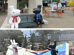 入ってすぐはおフランスの世界。 白いリサと黒いガスパールが凱旋門の前に座っている。 犬でもなく、ウサギでもなく・・・  白い体に赤いマフラーのリサ、黒い体に赤い鼻と青いマフラーのガスパール。 作:アン・グットマン  絵:ゲオルグ・ハレンスレーベン  絵本を買わなきゃ。