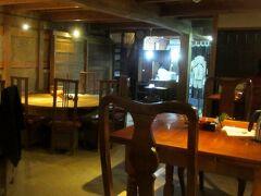 大分市戸次の「帆足本家 富春館」の中にある「Cafe 桃花流水(とうかりゅうすい)」