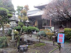 帆足本家 富春館の庭