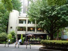 公園内にある一軒家のフレンチレストラン「日比谷パレス」です。  時間になったので裁判所に向かいます。