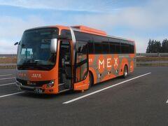郡山から新潟まで高速バスに乗車