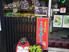 http://kashin-takeya.jp/ こちらの「飴」に魅せられてます。