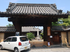 興正寺別院(重要文化財)