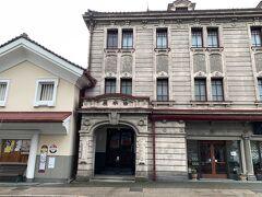 ここは白木屋さん・・ 300年の歴史のある漆器のお店のようです・・  新旧の建物が隣同士でパチリ☆