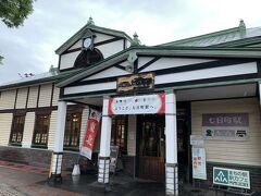 そして爺様と婆様は七日町駅に到着したとさ。。  さぁ会津若松駅から郡山へ戻りますよぉ~!! そうそう。。ここの七日町の読みなのですが なのかまち・・ではなくて、 なぬかまち・・なのですって!! なぬぅ~って感じね(笑)