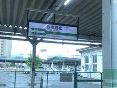 1時間ほどで会津若松に到着しました。。。