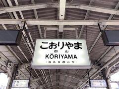 なんとなく昭和な感じの駅名標ね(^^; シンプルで良い感じです!