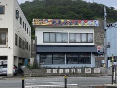ココが「鶴亀屋食堂」か!(国道4号から)