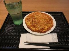 食游梅蘭 あべのHoop店