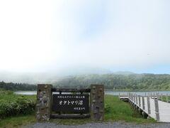 オタトマリ沼 うっすら利尻富士が見えますが