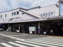 近鉄藤井寺駅 岡ミサンザイ古墳城の最寄り駅。
