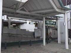 近鉄恵我ノ荘駅 丹下城最寄りの駅。
