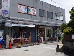 kitchen&cafe かぷかぷ 葛井寺の真ん前にあった。