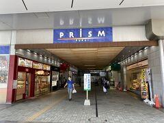 再び徒歩で福井駅に。 駅ビルのプリズム福井に入ります。