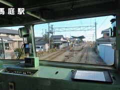 ■馬庭駅 近くには県立吉井高校(在校生からは駅名に因み「まに高」と呼ばれています)があり、通学時間帯は賑わいます。
