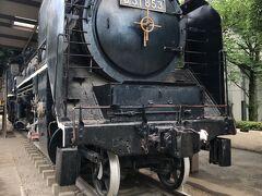 また、D51形蒸気機関車853号機も静態展示されています。 フレックス定期を使っていた頃、土日に未就学児を連れて何度も遊びに来ました。