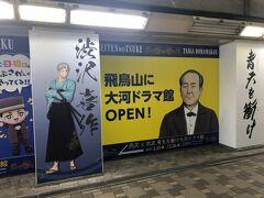 王子駅に隣接する飛鳥山公園には3つの博物館が林立し、相互連携を図りつつ、独自性のある展示を行っています。 https://www.asukayama.jp/about/