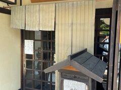 お寺の前にあるお蕎麦屋さんです。「薬庵」奈良では有名なお蕎麦屋さんです。