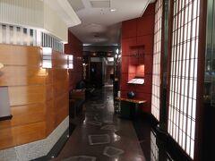 チェックアウト後、ランチにやってきたのは「大観苑」。  ホテル1階に入っています。