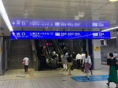 安定の京浜急行で羽田空港第1・2ターミナル駅へ