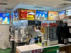 帰りの飛行機まで80分なので、外にはいかずANA FESTAで夕飯です。  沖縄そばを食べようと思っていましたが、今は販売休止中でした。