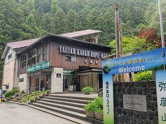 弥彦山ロープウェイ山麓駅 弥彦神社から15分ちょっと歩いてようやく到着。 地図で見るより少し遠い感じ。