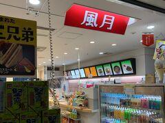 サンドイッチだけでは少し物足りず、スタバにでも行こうかなと歩き出したら、並びのお店は沖縄そばがありました。こっちでもよかったかな。