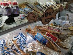 岐阜でモーニングしてから、滋賀を経由して福井へ。  道の駅ならぬ、五湖の駅で休憩。 サバのへしこを見ると、福井に来たな~と感じる♪
